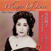 "Picture: CD Cover ""Wisper of Love"""